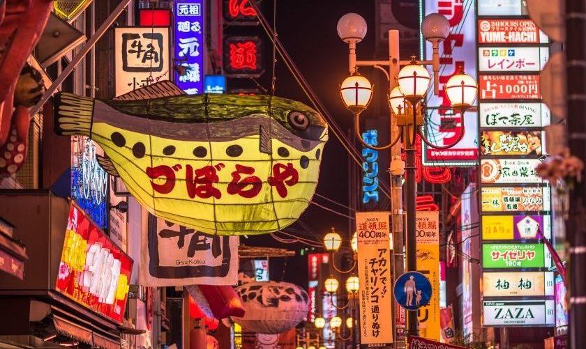 関西で国内留学ができるおすすめの学校3選