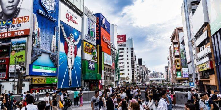 関西で国内留学ができるおすすめの学校3選【特徴、費用を徹底比較】