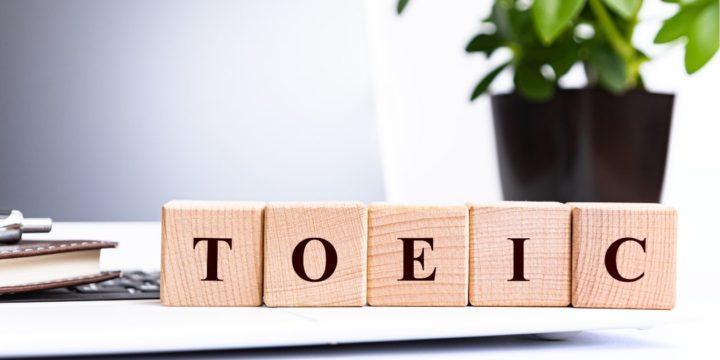 2週間でTOEIC100点UP!国内で英語合宿をおすすめする理由