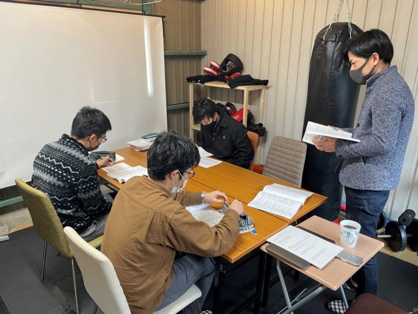 ECヴィレッジ 国内留学 TOEIC短期集中講座(合宿)